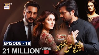 Meray Paas Tum Ho Episode 18 [Subtitle Eng] - Presented by Zeera Plus- ARY Digital Drama 14 Dec 2019
