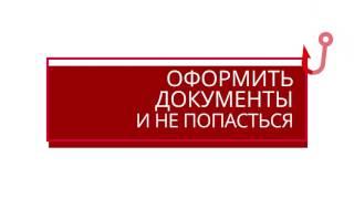 Сам себе риелтор Подольск 2016 (эпизод 3)(, 2016-10-10T13:44:16.000Z)