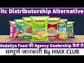 ITC Distributorship Alternative Vadalia Namkeen Distributorship | Namkeen Dealership Business Ideas
