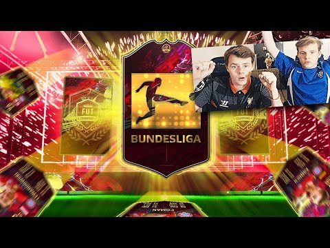 WOW... - ON OUVRE NOS RÉCOMPENSES TOTS BUNDESLIGA FUT CHAMPIONS Pack Opening! FIFA 21 avec 0€ #145