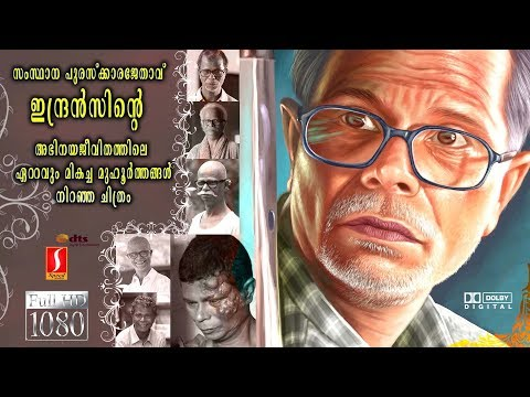 indrans latest malayalam thriller movie malayalam comedy movie entertainment latest upload 2018 hd malayalam film movie full movie feature films cinema kerala hd middle trending trailors teaser promo video   malayalam film movie full movie feature films cinema kerala hd middle trending trailors teaser promo video
