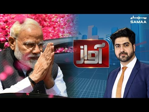 PM Imran Khan Congratulates Narendra Modi On Election Win | Awaz | SAMAA TV | 23 May 2019