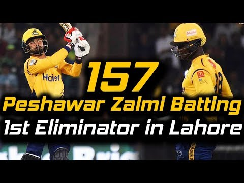 Peshawar Zalmi Superb Batting in PSL at Lahore | Peshawar Zalmi vs Quetta Gladiators | HBL PSL 2018