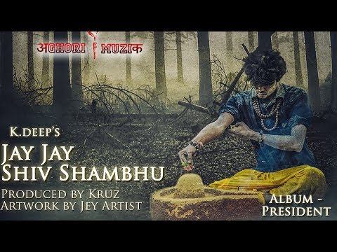 Best Bholenaath song ever | Shivratri  | K.deep | Prod. by kruz | Aghori Muzik