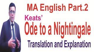 MA English Part 2 Keats Ode to a Nightingale Translation Explanation Urdu Hindi