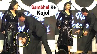 Shahrukh Khan Adjusting Kajols Chair Will Win Your Heart  Kuch Kuch Hota Hai 20 Years Celebration