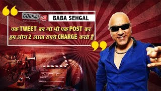 COBRAPOST EXPOSE || OPERATION KARAOKE || BABA SEHGAL | SUBSCRIBE
