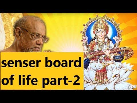senser board of life part- 2 Pravachan - Acharya Ratnasundar Surishwarji Maharaj