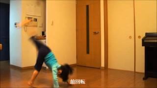 幼稚園でのYY体操(ヨコミネ式)で毎日取り組んできた体操、2年目の「年...