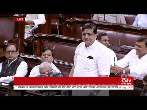 Sh. Naresh Agrawal's Speech - 02