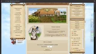 Ботва онлайн-Botva online