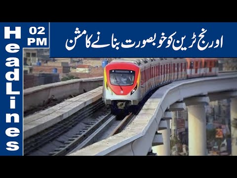 Watch 02 PM Headlines|30 March 2020|Lahore News HD