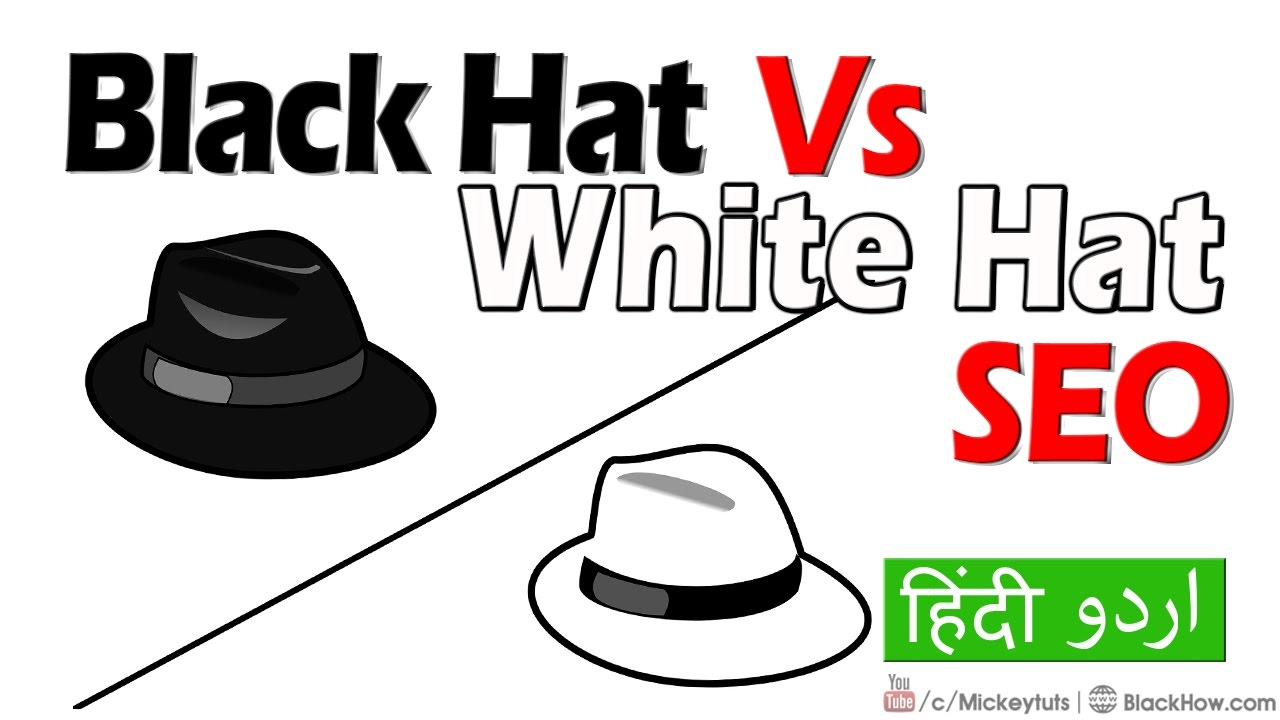 Off Page SEO Course: What is Black Hat and White Hat SEO ? Urdu / Hindi  Tutorial
