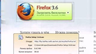 DownloadStatusbar