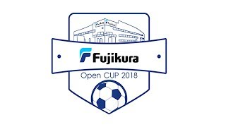 Фортуна - Сяйво [Огляд матчу] (Lviv Fujikura Open. Amateur 1/4 фіналу)