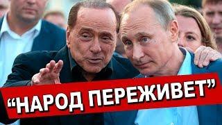 Смотреть видео ЭТО НЕ РЕФОРМА - ЭТО ГРАБЁЖ СРЕДИ БЕЛОГО ДНЯ! Новости Россия Путин 2019 онлайн