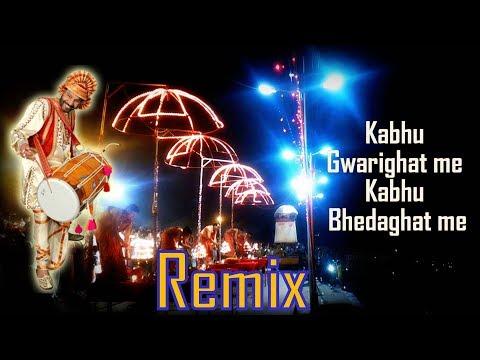 Kabhu Gwarighat me Kabhu Bhedaghat me-Remix Dj InDrajeet JBP (7828780767)