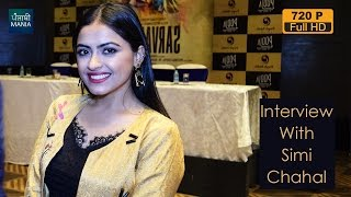 Simi Chahal Fun Interview | Pali in Sarvann | Pakko in Bambukat | Sarvann Promotions in Chandigarh