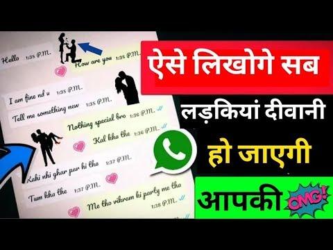 WhatsApp Text App New Stylish Fonts App 2019 || Aise Likhoge To Sab Diwane Ho Jayenge Apki