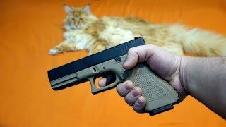Скачать Мне подарили пистолет Всех замочу 1