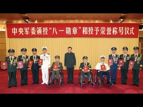 China bestows highest military award on ten honorees