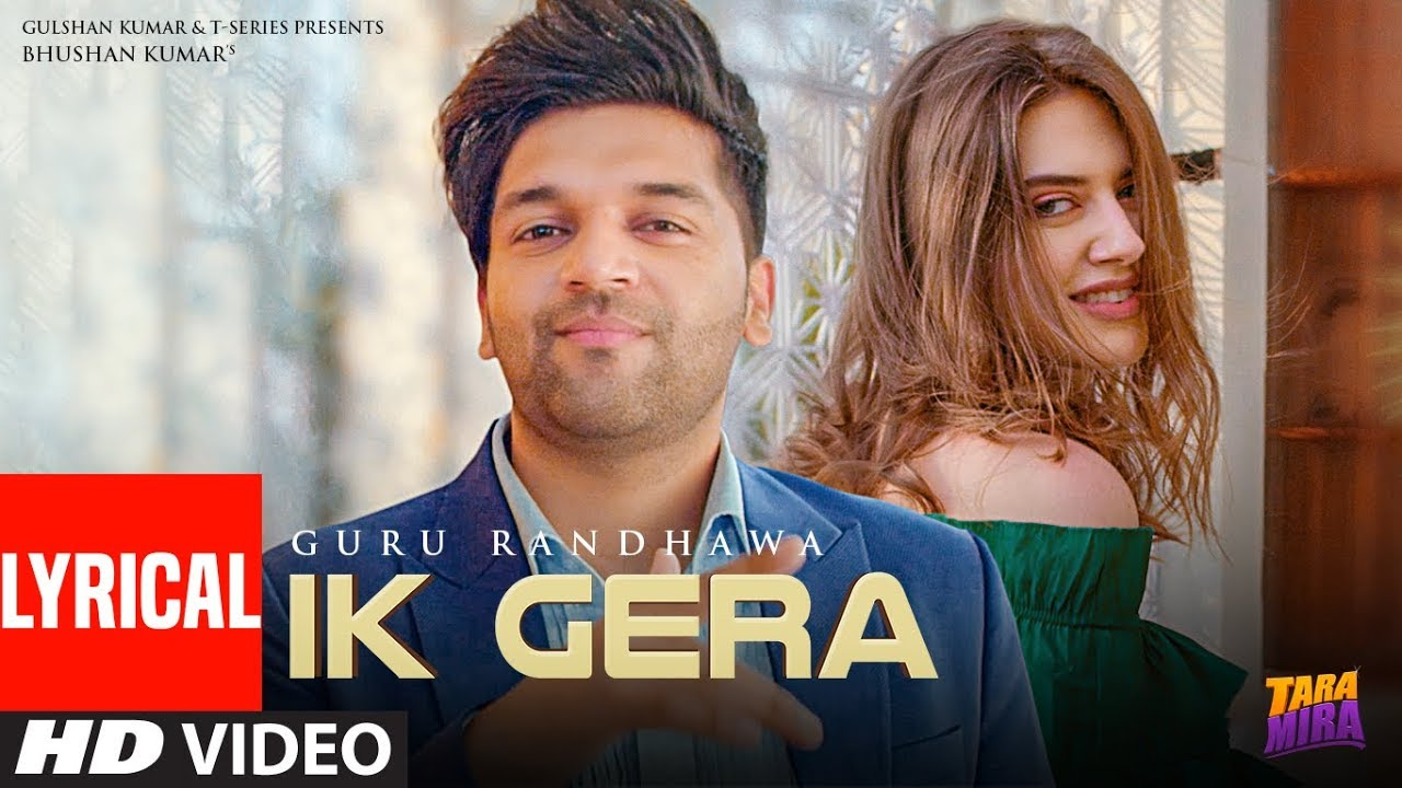 Lyrical: Ik Gera Video | Guru Randhawa | Vee | Latest Song 2019 | T-Series