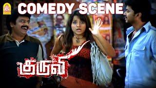 Video Super Hit Comedy Sceen  from Kuruvi Ayngaran HD Quality download MP3, 3GP, MP4, WEBM, AVI, FLV Oktober 2017
