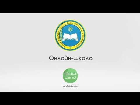 1 Класс.Обучение грамоте .Еда и напитки что мы едим?.17.04.2020 - Видео онлайн