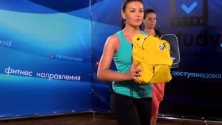 Работаем с рюкзаками! Эффективные упражнения для похудения  с Яной Павлюк урок 3