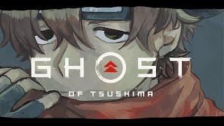 【Ghost of Tsushima】#7 誉高い系おのこ