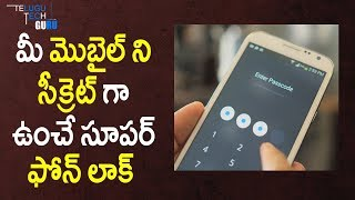 Best Free Screen Lock App For Android Mobile || Telugu Tech Guru