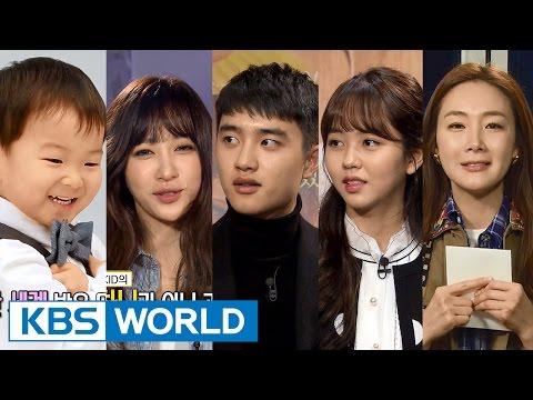 Entertainment Weekly   연예가중계 - Do Gyeongsu, Hani, GFRIEND (2016.02.12)