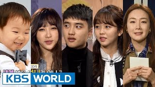 Entertainment Weekly | 연예가중계 - Do Gyeongsu, Hani, GFRIEND (2016.02.12)