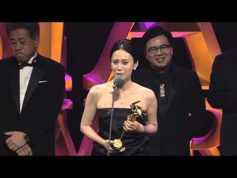 9th Asian Film Awards Presentation Ceremony