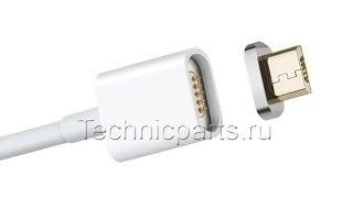 видео Магнитный кабель micro usb для зарядки смартфона, планшета