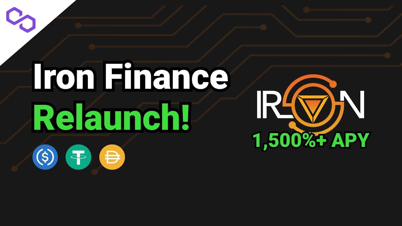 Iron Finance Relaunch! – Defi Yield Farming on the Polygon/Matic Blockchain