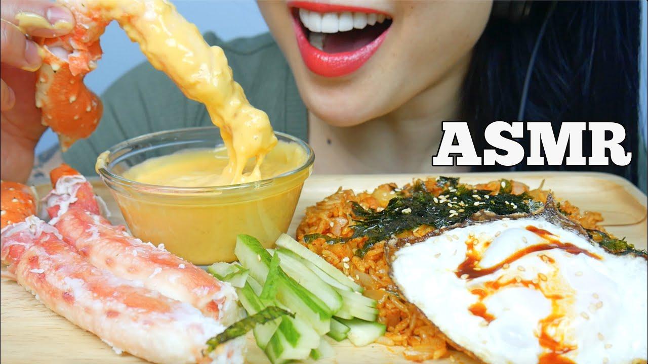 Asmr Kimchi Fried Rice With Recipe King Crab Cheese Sauce Eating Sounds No Talking Sas Asmr Youtube Extra cheesy cheese sauce mukbang amp recipe. asmr kimchi fried rice with recipe king crab cheese sauce eating sounds no talking sas asmr
