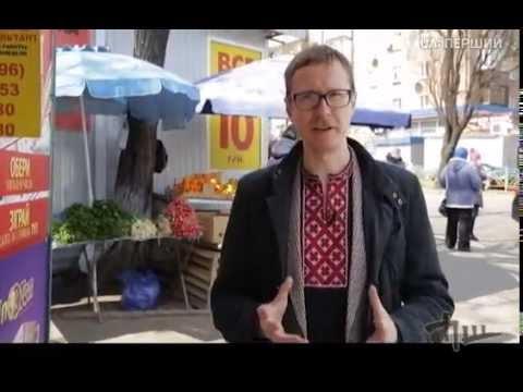 Куда в Украине стоит вкладывать деньги? Перша Шпальта от 10 мая