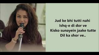 maahi-ve-neha-kakkar-song