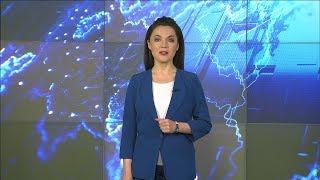 Вести-Башкортостан: События недели - 31.05.20