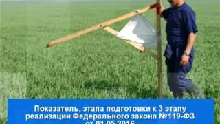 Телеканал Амурск - ДВ Гектар в Амурском районе