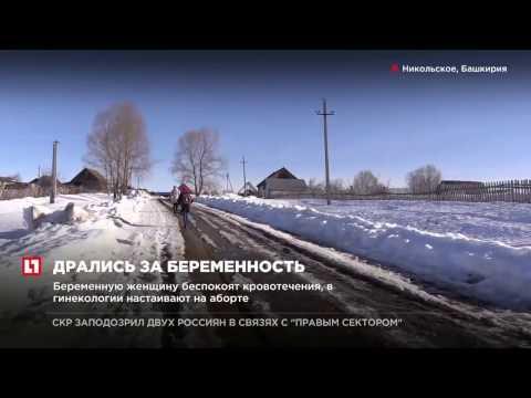В башкирском селе Никольское мужчина избил главу сельсовета из за аборта