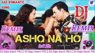 Naina Ashq Na Ho DJ Remix | Best Sad Romantic Song 2021 | DJ Raju Kanti PRJ | Desh Bhakti Song 2021