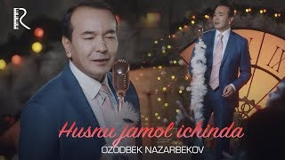 Ozodbek Nazarbekov - Husnu jamol ichinda | Озодбек Назарбеков - Хусну жамол ичинда