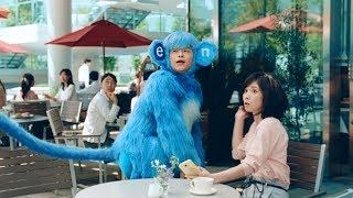 松岡茉優さん&バカリズムさん出演!エン転職最新CM 転職で失敗しないた...