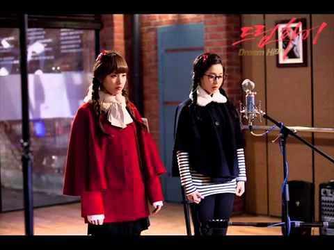 حلم الشباب 1-غناء هي مي ويون بيكي صوتا