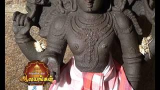 Arputham Tharum Alayangal - Tamil Devotional Story - Epi  923 - Zee Tamil TV Serial - Webisode