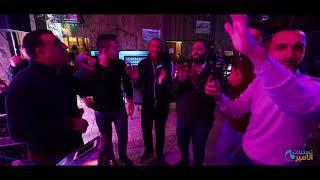 حفلة رأس السنة النجم أحمد الكيلاني في مطعم السرايا طولكرم 2020 تسجيلات الأمير HD