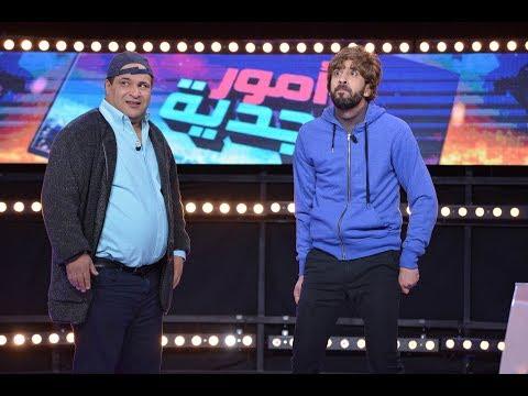 Omour Jedia S02 Episode 22 06-02-2018 Partie 02