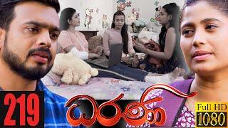 Dharani | Episode 219 19th July 2021 Thumbnail